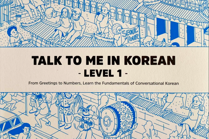 Level 1 book from Talk To Me In Korean