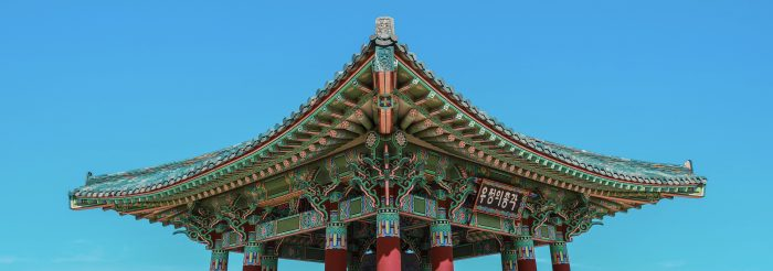 Korean Temple Roof